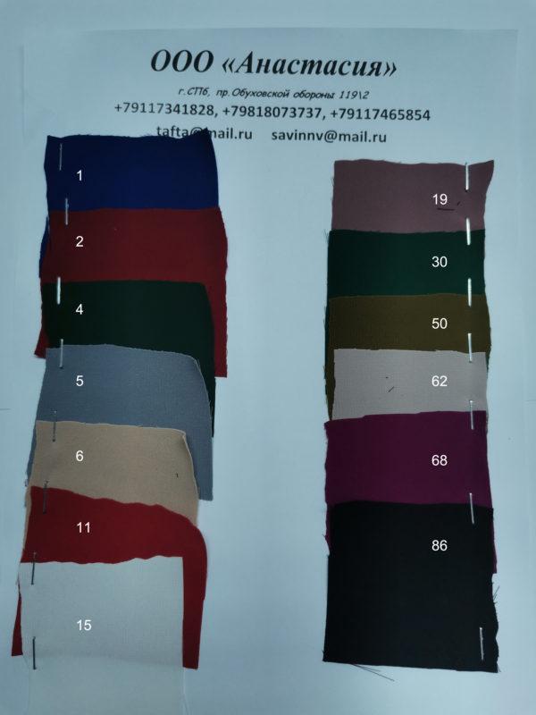 Platelnaya_Stacey-palette-2